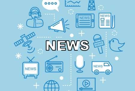 Illustration of news icons